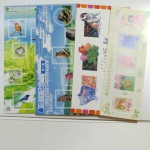 シール切手シート 2480円分