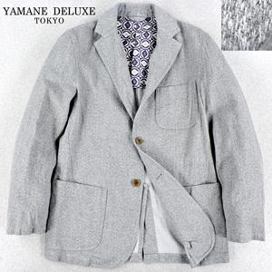 美品 日本製 YAMANE DELUXE TOKYO ヤマネ・デラックス・トーキョー コットン 3つボタン アンコンジャケット グレー 2 JP:S-M ブレザー