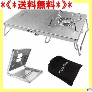 《*送料無料*》 KVASS 専用収納袋付き ソロキャンプ 軽量 コンパクト 遮熱 ST-310 SOTO 遮熱テーブル 93