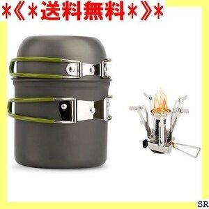 《*送料無料*》 キャンプクッカー 収納袋付き 軽量 小型 2-3人に適応 キ 鍋 アウト キャンプ用鍋 クッカーセット 435