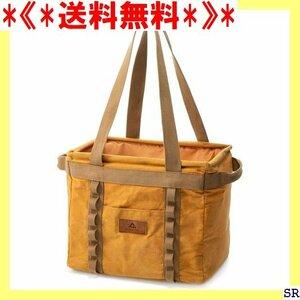 《*送料無料*》 CHILLCAMPING アウトドア ツールボックス マルチ 納ボックス キャンプ チルキャンピング 507