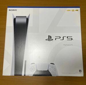 中古美品 完品 SONY ソニー プレイステーション5 PlayStation5 PS5 本体 ディスクドライブ搭載モデル