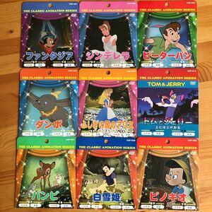 新品 ディズニー DVD 映画 セット