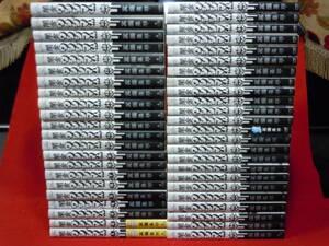 即決◆◆「闇金ウシジマくん」 1~46巻(完結) 真鍋昌平 全46巻セット◆