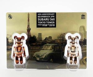 SUBARU360 × 東京タワー 60th ANNIVERSARY BE@RBRICK 2PK SUBARU360×TOKYO TOWER スバル ベアブリック スバル360 新品未開封 60周年