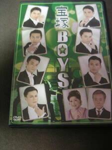DVD 宝塚BOYS 2013年 2枚組