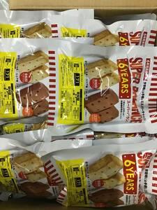 在庫少 たっぷり賞味期限 大人気焼菓子 ココア味80本 全粒粉味80本 合計160本 キャンプ 登山 漁業 サイクリング  送料安