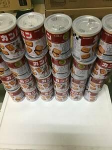 カンパン24缶 氷砂糖入り 三立製菓 100gが24缶 キャンプ お菓子作り 登山 釣り 疲労回復 大量 現品限り 送料安い