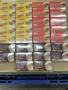 たっぷり賞味 焼き菓子 ビスケット 合計30箱 3種類の味 プレーン味 チョコチップ味 オレンジピール味 キャンプ 洪水時 非常時