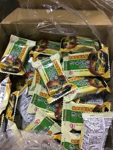 売切れ 賞味2021年10月31日 アマノフーズほうれん草のみそ汁 50袋♪ 超美味 お弁当 朝夕食 栄養 キャンプ 登漁業 送料安
