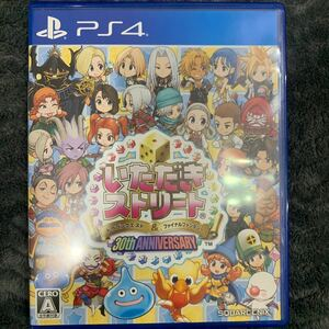 【PS4】 いただきストリートドラゴンクエスト&ファイナルファンタジー 30th ANNIVERSARY