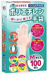 GOJAPAN ポリエチレン 手袋 使い捨て Mサイズ 100枚 極薄 バイオマス素材 食品衛生法適合