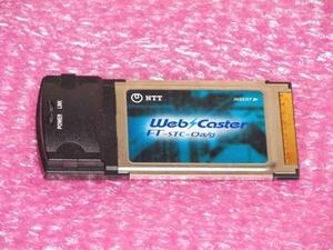 NTT Web Caster FT-STC-Oa/g Wi-Fi子機 PCカード接続