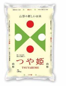 新品!SALE中!】5kg 精米】 山形県産 白米 つや姫 5kg. 令和2年産EKNK