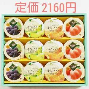 金澤兼六製菓12個 サマーギフトゼリーA