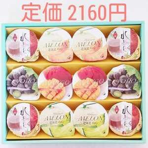 金澤兼六製菓12個 ゼリーギフトゼリー 水羊羹 詰合せ