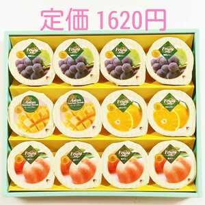 金澤兼六製菓12個 サマーギフトゼリー