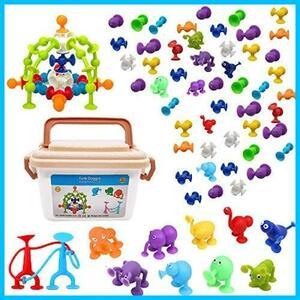 新感覚知育ブロック 101個セット 吸盤 おもちゃ 積み木 組み立て お風呂のおもちゃ 男の子 女の子 子供の誕生日 プレゼント DIY スクイグズ