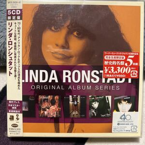 5CD リンダロンシュタット/ ファイヴ・オリジナル・アルバムズ WPCR-26056~60 完全生産限定盤