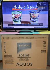 32型 /シャープ・アクオス/ LC-32W5/ 2018年製 :無線LAN /Youtube・Netflix/ 外付HDD録画対応/裏番組録画/LEDバックライト/箱付き