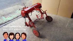 スキガラ 振動式掘取機 S510 管理機 パーツ 里芋 芋掘り 鋤柄