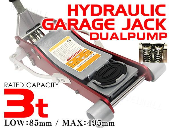 低床フロアジャッキ 3t ローダウン 油圧式ガレージ ジャッキ デュアルポンプ採用 85mm ⇔ 495mm アルミ+スチール製 赤 レッド