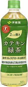 ★残り1点★1) 500ml×24本 [トクホ]伊藤園 2つの働き カテキン緑茶 500ml &24本