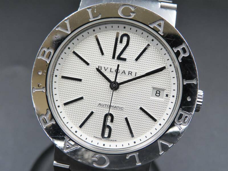 1円~! 稼働品★正規品 BVLGARI ブルガリブルガリ BB38SS シルバーダイヤル 純正ブレス 自動巻き デイト メンズ腕時計 BBSWA7414
