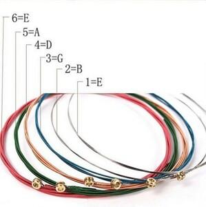 Mz2120:1 セット = 6 個 xカラフルな虹ギター弦 アコースティック フォークギター用 E-A クラシックギター マルチカラー