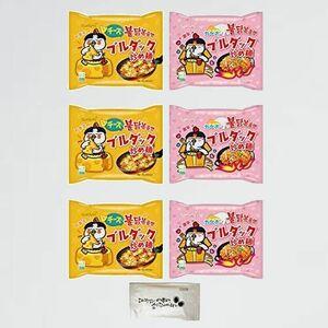 新品 目玉 人気6食セット ブルダック炒め麺 D-4G ????? プルダックポックンミョン お手拭き付 安心の日本語パッケ-ジ