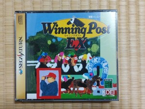 セガサターン ウイニングポストEX 光栄 koei Winning Post 競馬シミュレーションゲーム SS SEGA セガ