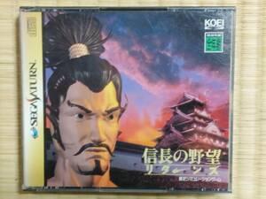 セガサターン 信長の野望 リターンズ 光栄 koei 歴史シミュレーションゲーム SS SEGA セガ