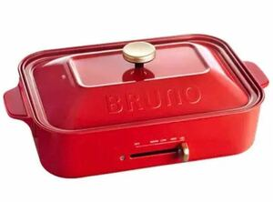 BRUNO コンパクトホットプレート レッド