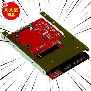 玄人志向 セレクトシリーズ mSATA SSD SATA変換アダプター KRHK-MSATA/S7