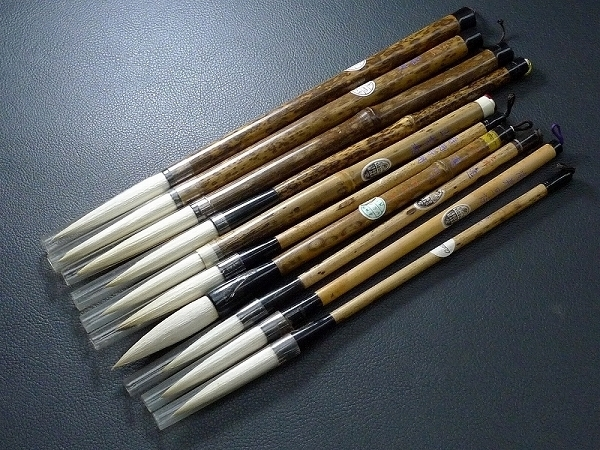▲60SK1150▲【未使用】書道具 翰林堂謹製等 高級書道筆10点 斑竹紋竹習字