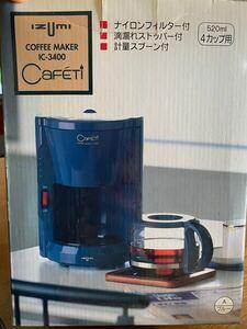 コーヒーメーカーイズミ