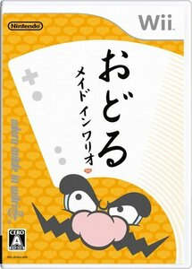 おどるメイドインワリオ - Wii