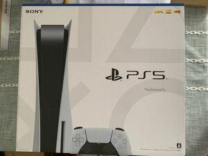 新品未開封 PS5 ディスクドライブ搭載型 CFI-1100A 最新型