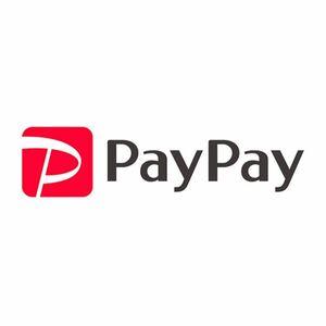 ◇◆PayPayギフトカード 10000円分 コード