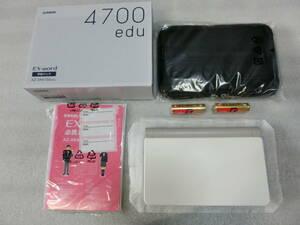 電子辞書 EX-word 学校専用モデル 215コンテンツ (AZ-SR4700edu) 高校生向け 美品