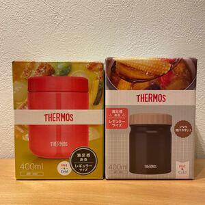 サーモス スープジャー 真空断熱 THERMOS 400ml 2個セット 魔法瓶