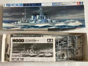 イギリス海軍巡洋戦艦 フッド 1/700 タミヤ