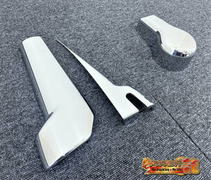 1 jpy ~ new goods immediate payment! Isuzu new model /07 Forward plating mirror stay cover lower part 3 point set heater heat ray equipped for deco truck 15017