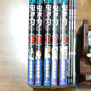 (全巻初版帯付き) 鬼滅の刃 19~23+キャラクターズブック 壱、弐、参