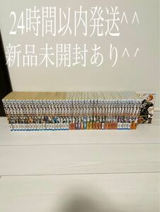 【送料込み】ハイキュー! 1〜45  全巻セット 漫画