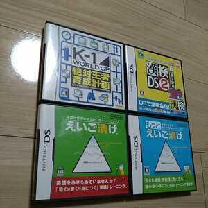 DSソフト任天堂 もっとえいご漬け