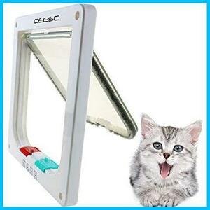 CEESC 4WAY ペットドア 小型 犬 猫 ペット出入り口 ドア 勝手口 扉 冷暖房対策 日本語取扱説明書付き(ホワイト, 小)