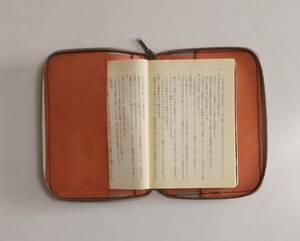 ハンドメイドラウンドファスナー文庫本サイズブックカバー302