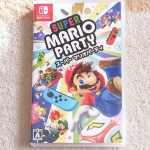 ニンテンドースイッチ Nintendo Switch スーパーマリオパーティ 美品