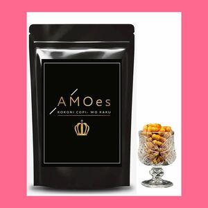 AMOes Premium シトルリン アルギニン 亜鉛+BCAA 厳選全21種成分 180粒 栄養機能食品 国内産